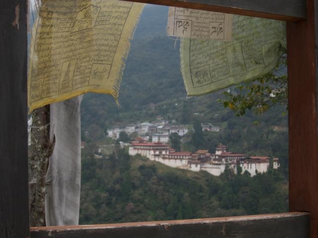 Trongsa Dzhong